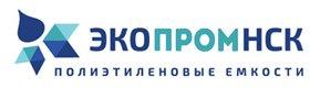 ЭкоПром Нск, в г.Якутск